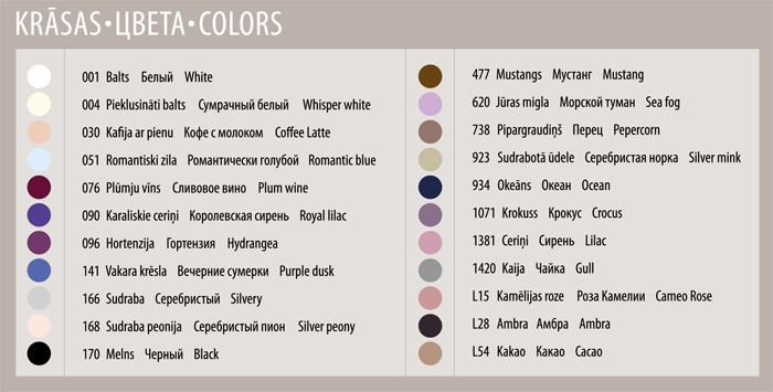 Цветовая гамма COLORS LAUMA FASHION