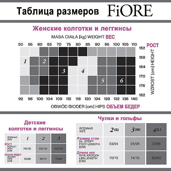 https://st.tvt-505.ru/6/2523/165/image.jpg